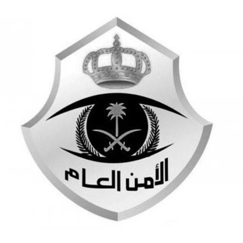 Saudi Public Safety